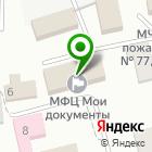 Местоположение компании Проектная контора, ГАУ