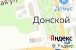 Схема проезда до компании Алкир в Донском