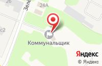 Схема проезда до компании Коммунальщик в Придонье
