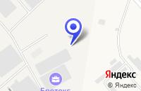 Схема проезда до компании ДЕТСКИЙ САД № 29 в Бронницах