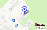 Схема проезда до компании СТРОИТЕЛЬНО-МОНТАЖНАЯ ОРГАНИЗАЦИЯ СПЕЦСРОЙПРОЕКТ в Черноголовке
