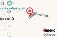 Схема проезда до компании Абрис-Агро в Краснооктябрьском