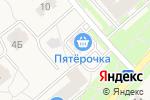 Схема проезда до компании Виктори в Черноголовке