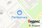 Схема проезда до компании Мандарин в Черноголовке