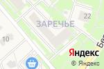 Схема проезда до компании Два берега в Черноголовке
