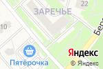 Схема проезда до компании Магазин автозапчастей в Черноголовке