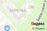 Схема проезда до компании Магазин посуды в Черноголовке
