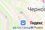 Схема проезда до компании Магазин мяса в Черноголовке