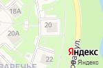 Схема проезда до компании Московское областное БТИ в Черноголовке