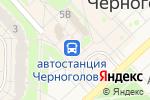Схема проезда до компании Банкомат, Банк Возрождение, ПАО в Черноголовке