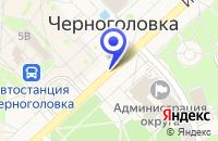 Схема проезда до компании ИНСТИТУТ ФИЗИКИ ТВЕРДОГО ТЕЛА в Черноголовке