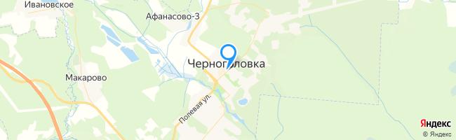 город Черноголовка