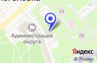 Схема проезда до компании МОБИЛИЗАЦИОННЫЙ ОТДЕЛ в Черноголовке
