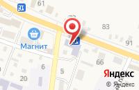 Схема проезда до компании Детская школа искусств станицы Холмской в Холмской