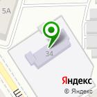 Местоположение компании Детский сад №28