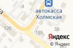 Схема проезда до компании Почтовое отделение №307 в Холмской