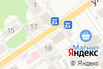 Схема проезда до компании Главпивтрест в Донском