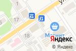 Схема проезда до компании Здравия в Донском