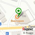 Местоположение компании Ильвита