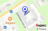 Схема проезда до компании АВТОШКОЛА ФОРТУНА НОГИНСК в Ногинске