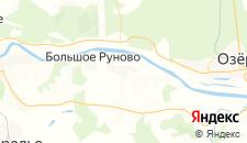 Отели города Большое Руново на карте