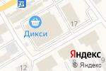 Схема проезда до компании Fix Price в Фряново