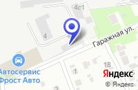 Схема проезда до компании ТФ БЕРАТОР в Ногинске