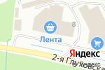 Схема проезда до компании Зоомир в Ногинске