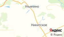 Отели города Поддубье на карте