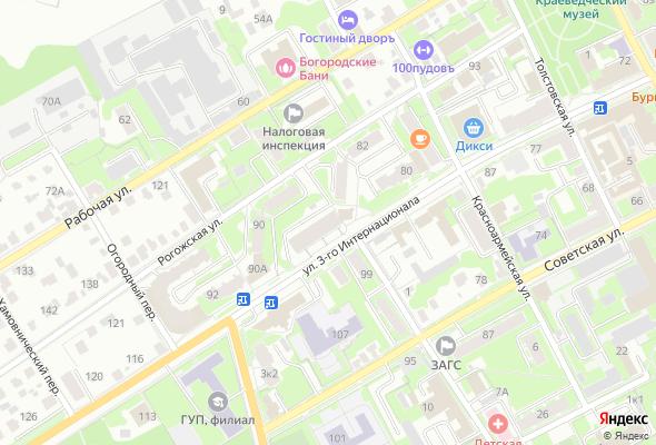 продажа квартир по ул. 3-го Интернационала, 86