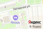 Схема проезда до компании Электростальский Центр Услуг в Электростали