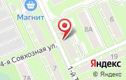 Автосервис КУЗОВНОЙ в Ногинске - 1 Текстильный переулок: услуги, отзывы, официальный сайт, карта проезда