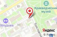 Схема проезда до компании Издательский Дом «Бон Вояж» в Ногинске