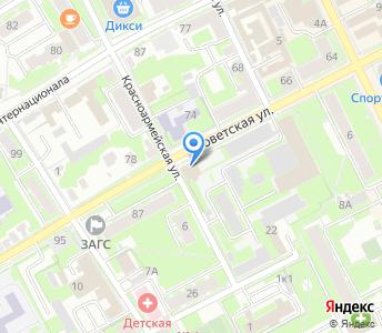 """ФБУ """"946 ГЦГИ"""" МИНОБОРОНЫ РОССИИ"""