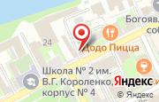 Автосервис Трансдок в Ногинске - Рабочая улица, 24: услуги, отзывы, официальный сайт, карта проезда