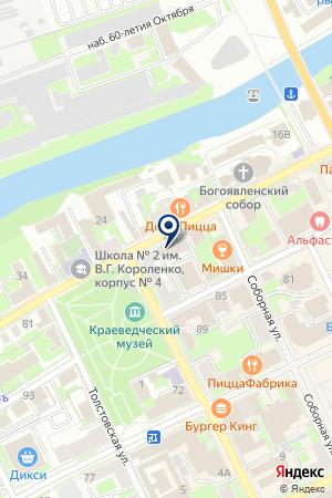 АВТОШКОЛА МАСТЕР на карте Ногинска