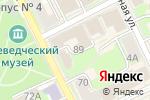 Схема проезда до компании Богородские вести в Ногинске