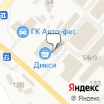 Магазин салютов Белоозерский- расположение пункта самовывоза