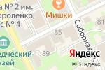 Схема проезда до компании Сибирское Здоровье в Ногинске