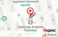 Схема проезда до компании Храм Преподобного Андрея Рублева в Электростали