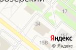 Схема проезда до компании Гармония, МУП в Белоозёрском