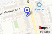 Схема проезда до компании ВИННЫЙ МАГАЗИН МАКСИМ в Электростали