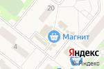 Схема проезда до компании Куриный дом в Белоозёрском