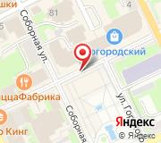 Отопление Сити Ногинск