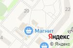 Схема проезда до компании Магазин обуви для детей в Белоозёрском