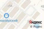 Схема проезда до компании Кристалл-Лефортово в Белоозёрском