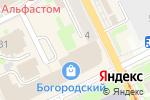 Схема проезда до компании Стиль Времени в Ногинске