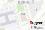 Схема проезда до компании АНСИНКАЙ в Электростали