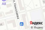 Схема проезда до компании Метосфера в Электростали