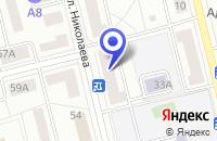 Схема проезда до компании КОНДИТЕРСКАЯ-КАФЕ МЕТОСФЕРА в Электростали
